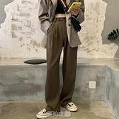垂感西裝褲女直筒寬鬆拖地長褲新款韓版闊腿休閒褲高腰褲子潮 快速出貨
