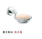 【 麗室衛浴】不銹鋼系列  肥皂盤   HK-9529
