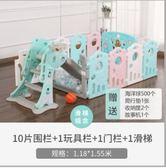 (中秋大放價)寶寶遊戲圍欄兒童安全柵欄家用爬行墊學步嬰兒圍擋室內玩具防護欄