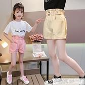 女童短褲2021新款夏季中大童兒童薄款熱褲女孩外穿洋氣百搭打底褲 萬聖節狂歡