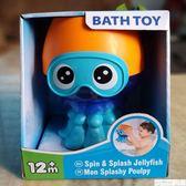 洗澡玩具 水母轉轉樂寶寶洗澡玩具兒童嬰兒戲水玩具男孩女孩小孩噴水套裝 居優佳品