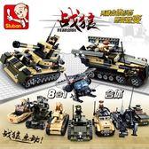 坦克戰車積木拼裝男孩6-10歲兒童軍事特警玩具益智戰狼部隊