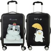 涂鴉卡通行李箱萬向輪韓版可愛大小學生兒童男女拉桿旅行箱小清新