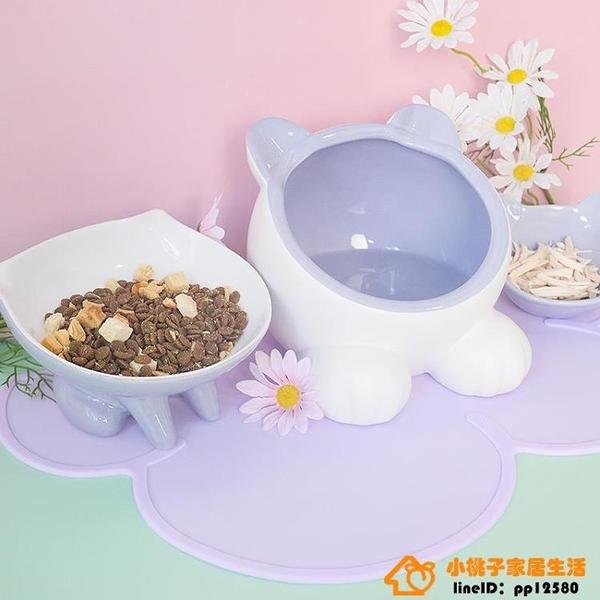 貓碗陶瓷扁臉貓飯盆食盆幼貓糧碗貓咪水碗狗碗超級品牌【桃子居家】