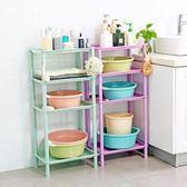 廚房置物架水果蔬菜架廚房用品收納架轉角儲物架塑料落地層架 【格林世家】