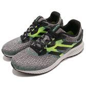 adidas 慢跑鞋 AeroBounce M 灰 綠 透氣網布 舒適緩震 男鞋 運動鞋【PUMP306】 CG4658