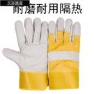勞保手套 短款頭層牛皮電焊手套耐用耐高溫隔熱工業焊工焊接防護手套