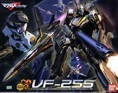 組裝模型 1/72 VF-25S彌賽亞女武神 奧茲馬機 超時空要塞Frontier TOYeGO 玩具e哥