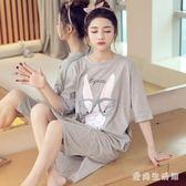 睡裙 女士夏季清新學生可愛兔子睡衣短袖寬鬆可外穿家居服 QX921『愛尚生活館』