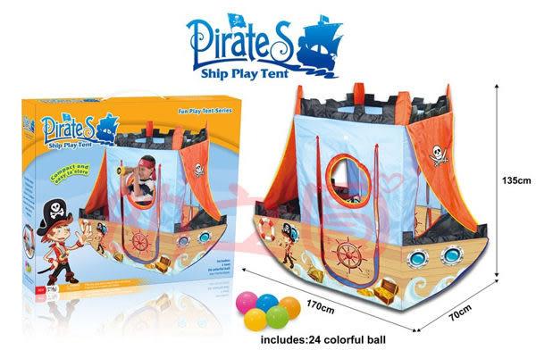 *粉粉寶貝*外銷款~海盜船遊戲帳篷球屋~超酷大尺寸海盜船球屋~寶貝的秘密基地~送124球~全網首賣