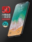 銳舞iPhoneX鋼化膜蘋果X手機膜藍光全屏覆蓋5D全包防摔貼膜水凝8x·享家生活馆