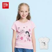 JJLKIDS 女童 可愛甜心女孩印花棉質短袖上衣 T恤(2色)