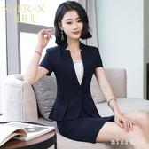 中大尺碼職業裝套裝女裝時尚時尚短袖套裙西服西裝工裝正裝面試工作服 js6231『miss洛羽』