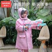 兒童雨衣幼稚園雨披帶書包位小孩上學加厚全身【橘社小鎮】