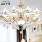歐式吊燈客廳燈大廳奢華玉石水晶燈現代簡約...
