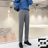 燈芯絨褲子女秋冬直筒寬鬆哈倫褲休閒條絨煙管蘿卜褲【左岸男裝】