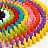 實木多米諾骨牌幼兒園小中大班建構區域游戲兒童比賽益智力玩具【居享優品】