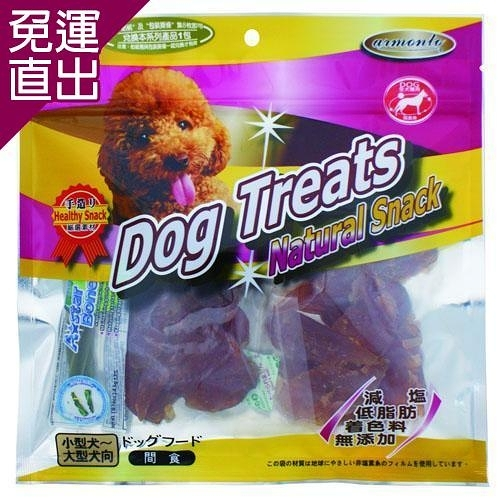 Dog Treats 香烤系列- 香烤小塊香雞肉200G x 2包【免運直出】