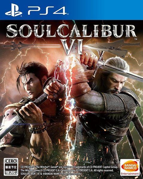 預購2018/10/18早期購入特典付 PS4 劍魂 6 SOULCALIBUR VI 亞版