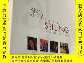二手書博民逛書店ABC s罕見of relationship SELLING (through service)Y24878
