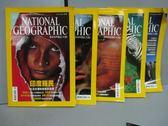 【書寶二手書T2/雜誌期刊_RGO】國家地理雜誌_2003/6~10月間_共5本合售_印度賤民等