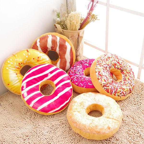 甜甜圈坐墊 仿真坐墊 小抱枕 新年禮物 新年布置《SV7271》HapptLife