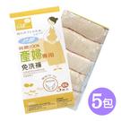 東京西川 GMP BABY 抗菌產婦專用免洗褲XXL(5包入)25件