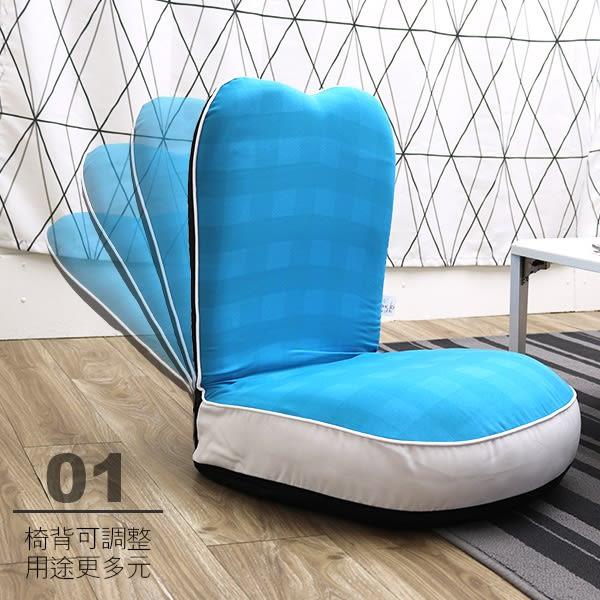 和室椅 伸展椅 可拆洗《小海豚心型和室椅》-台客嚴選