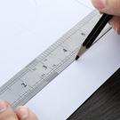 ♚MY COLOR♚可掛式不銹鋼直尺(30cm) 刻度尺 雙面 直尺 短尺 測量 學生文具 多功能 尺【P496】