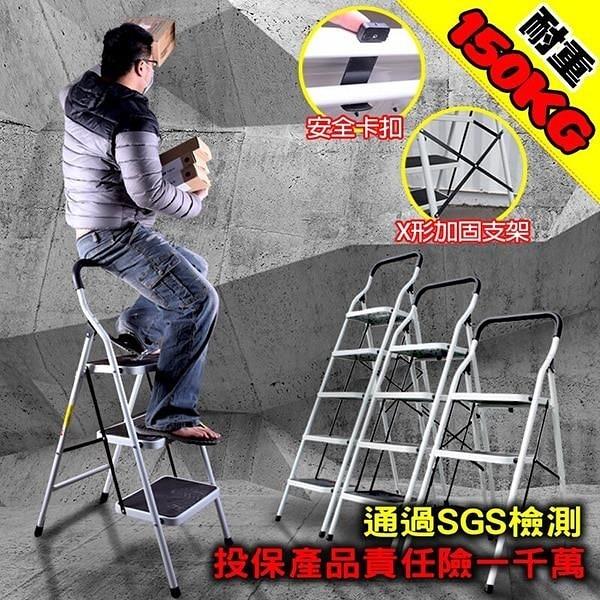 【南紡購物中心】【五階 鐵製家用梯】5階梯 鐵梯 摺疊梯 折疊 防滑梯 梯子 室內梯