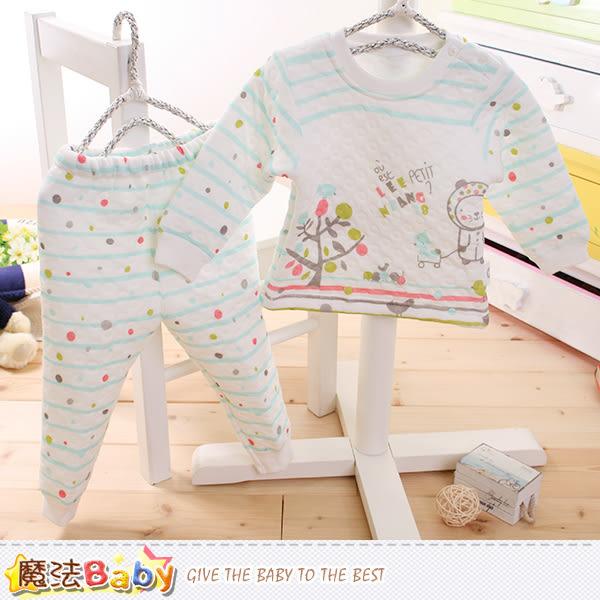 兒童居家套裝 3~5歲專櫃款超厚三層棉極暖睡衣套裝 魔法Baby