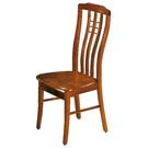 餐椅 FB-354-2 柚木色餐椅【大眾...