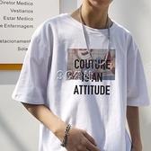 夏季含棉短袖男裝寬鬆大碼T恤歐美青少上衣街頭衣服學生打底衫