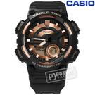 CASIO / AEQ-110W-1A3 / 卡西歐世界時間計時防水鬧鈴電話記錄指針數位雙顯橡膠手錶 黑玫瑰金色 46mm