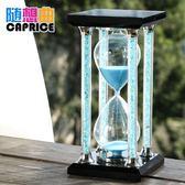 520秒心形水晶沙漏擺件30分鐘時間diy定制禮物送女友生日創意兒童 印象部落