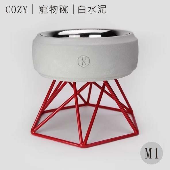 Pet's Talk~SPUTNIK 寵物碗架 Cozy Cement Bowl - 白水泥+紅架(M1)