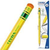 百年經典黃桿鉛筆2B(12入)【德國LYRA】