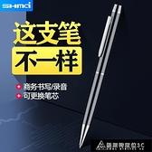 錄音筆 T50筆形錄音筆小隨身專業高清降噪大容量 商務會議上課用學生 快速出貨
