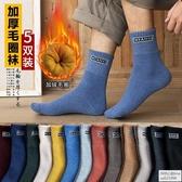 襪子男中筒襪男士秋冬款韓國ins潮高幫吸汗透氣日系運動毛巾襪男 怦然心動