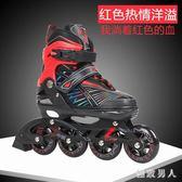 溜冰鞋 初學者成人輪滑鞋滑冰旱冰可調夜光直排輪男女 df1744【極致男人】
