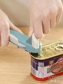 日本罐頭開罐器商用手動簡易耐用開瓶刀鐵皮罐頭起子廚房開蓋 【快速出貨】