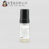 立坽『免沖洗護髮』海泰公司貨 Davines特芬莉 Liquid Spell 胺基酸水慕斯125ml IH03 IH11