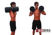 重量訓練組合式舉重啞鈴組40kg