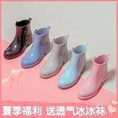 雨鞋女士夏季時尚款外穿雨靴防滑水靴中筒膠鞋成人套鞋短筒防水鞋 蘿莉新品