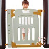 寶寶門欄 免打孔寶寶樓梯防護欄