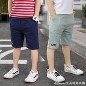 夏裝新款童裝兒童男童中大童中褲休閒短褲薄款外穿五分褲男艾美時尚衣櫥