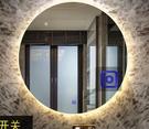 智慧浴鏡防鏡法蘭棋無框LED燈鏡洗手盆壁掛鏡子浴室鏡 外透光LED帶燈衛浴鏡!~`