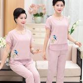 媽媽套裝新款夏季兩件套中年女裝大碼短袖七分褲套裝  XY1838  【男人與流行】