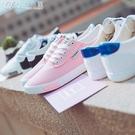 帆布鞋 繫帶小白鞋女百搭休閒女學生平底板鞋單鞋「交換禮物」