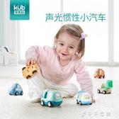 寶寶玩具車男孩警車汽車玩具慣性小汽車兒童工程車玩具汽車 千千女鞋YXS